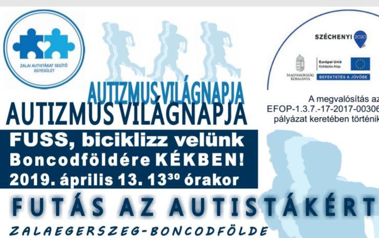 AA képen az esemény plakátja látható, melynek szöveges leirata olvasható az esemény leírásában.